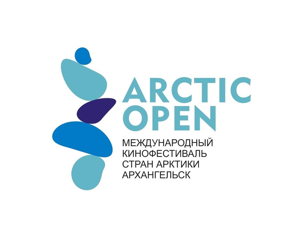 Кинофестиваль Arctic open объявил о начале приема заявок на конкурс