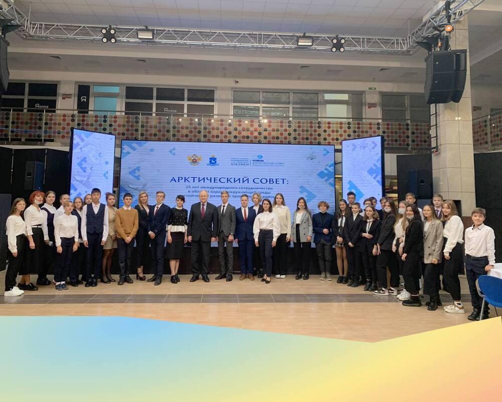 Почти 200 заявок из 19 стран поступили на форум молодежи Арктического совета